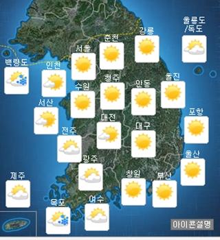 14일 오전 날씨. /사진=기상청