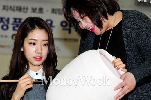[MW사진] 박신혜 '생각보다 어렵네'