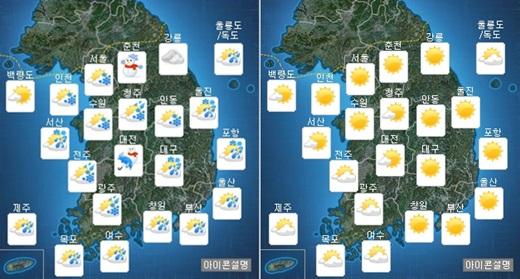 오늘(20일) 오전(왼쪽)·오후 날씨 /제공=기상청