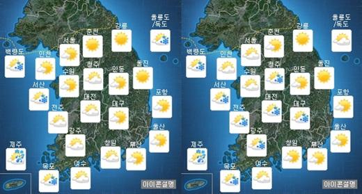 일요일(21일) 오전(왼쪽)·오후 날씨 /제공=기상청