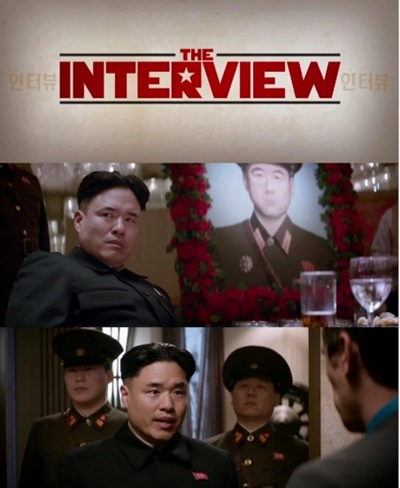북한 김정은 국방위원회 제1위원장 암살 내용을 다룬 소니픽처스 '더 인터뷰' /사진='더 인터뷰' 예고편 캡처