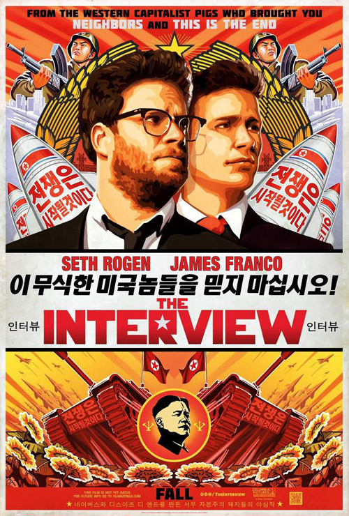소니 해킹 사건, 美 북한 사이버테러 차단 중국에 요청