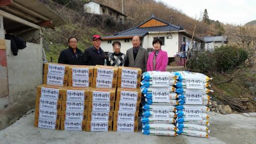 도공 광주전남본부 섬진강휴게소, 광양 독거노인에 생필품 전달