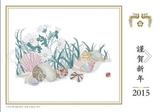 박근혜 대통령이 크리스마스를 맞아 청와대 페이스북을 통해 성탄인사를 전했다. /사진=청와대 페이스북
