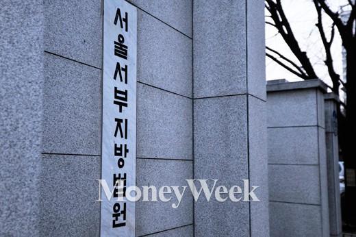 [MW사진] 서부지법, 조현아 구속 여부 오늘 결정