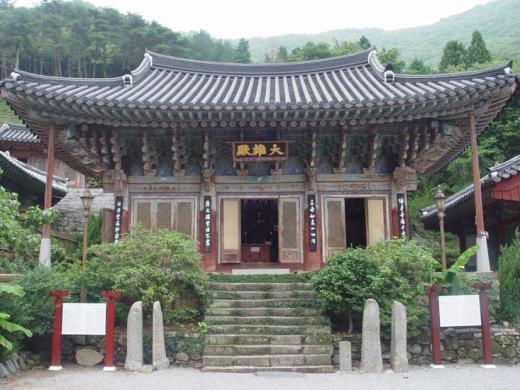 ▲'남해 용문사 대웅전'보물 지정: 정면