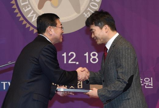 '2014 메디컬코리아' 맥스웰피부과, 탈모치료 부문 대상 수상