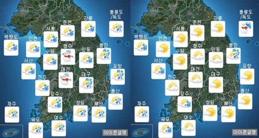 31일 오전(왼쪽), 오후 날씨 /사진=기상청