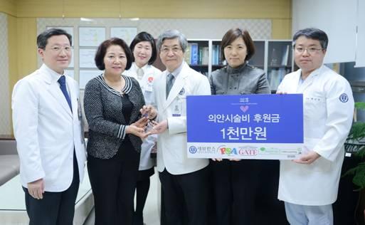 YBM에듀케이션, 세브란스병원에 의안 시술 후원금 1000만원 전달