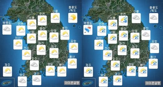 5일 오전(왼쪽), 오후 날씨 /사진=기상청