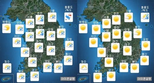 6일 오전(왼쪽), 오후 날씨 /사진=기상청