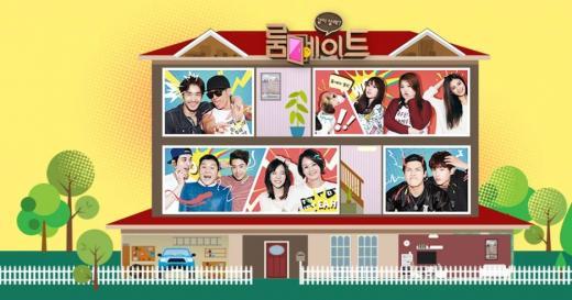 SBS '룸메이트' 포스터/사진=SBS