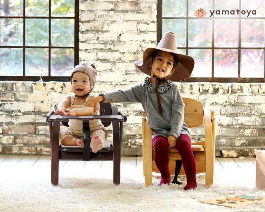 야마토야, 유아용 원목 좌식의자 '아치체어' 다크브라운 색상 출시