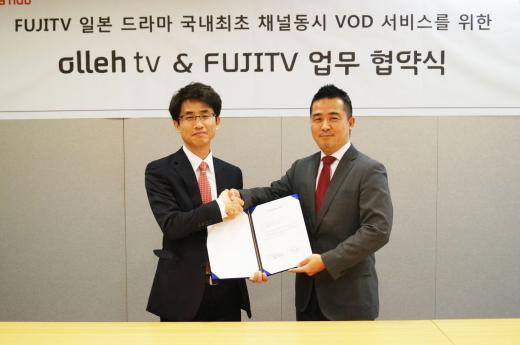 최신 일본 드라마, 일주일이면 안방극장에…올레tv·후지티비 전략적 제휴