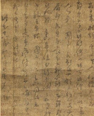'정몽주 편지 발견'