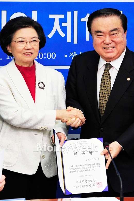 [MW사진] 야당 국정자문회의, 손잡은 신낙균-문희상
