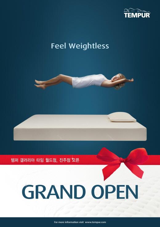 템퍼, 갤러리아百 2개 매장 추가 오픈…타임월드점·진주점