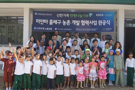 홍석우 신한은행 홍석우 미얀마 사무소장(셋째줄 오른쪽에서 세번째), 남형권 KOICA 양곤 대표사무소장(셋째줄 왼쪽에서 네번째), 최민호 굿네이버스 지사장(셋째줄 왼쪽에서 세번째)과 미얀마 현지 관계자 및 꺼양초등학교 학생들이 함께 기념사진을 촬영하고 있다. /사진제공=신한은행