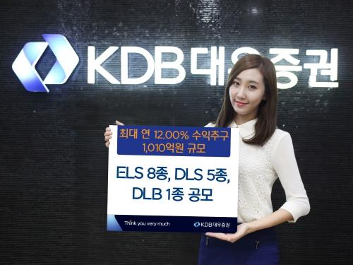 KDB대우증권, 파생결합상품 14종 판매