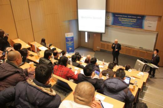 한국뉴욕주립大·세계은행, 개도국 ICT 창업 돕는 'ETHOS 프로그램' 실시