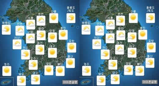 24일 오전(왼쪽), 오후 날씨 /제공=기상청