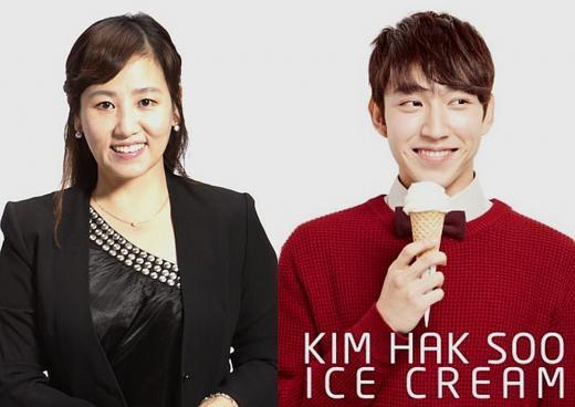 ▲ KAC 한국예술원 실용음악과 나정윤 교수(좌)와 첫 싱글 앨범 을 발매한 신인가수 김학수(우)