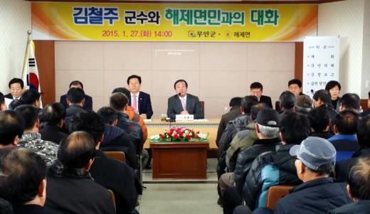 김철주 무안군수, 군민과 소통에 나서
