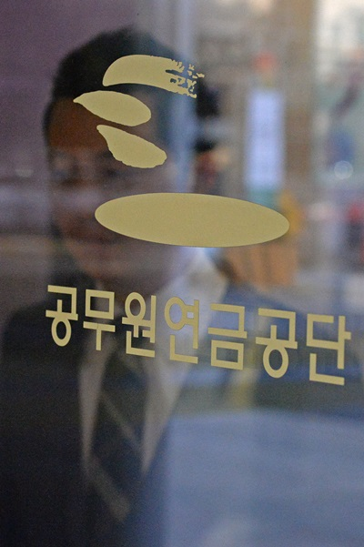 '공무원연금 개혁' /사진=뉴스1