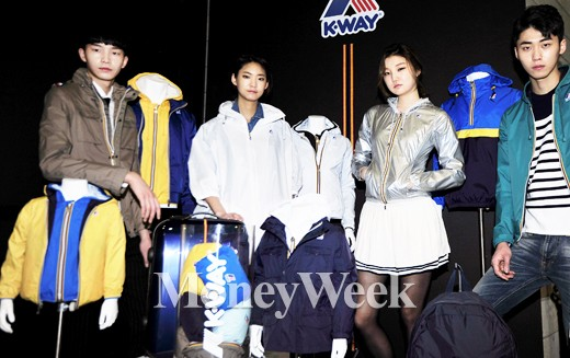 [MW사진] 케이웨이, 트렌디한 컬렉션 제품