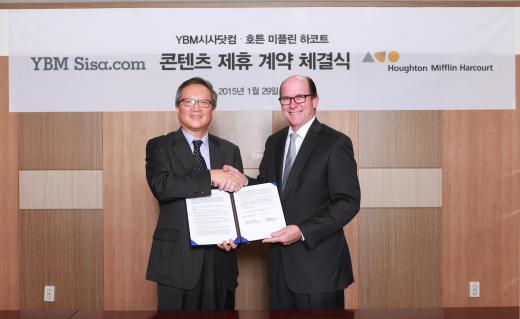 YBM시사닷컴, 美출판사 '호튼 미플린 하코트'와 콘텐츠 제휴 계약