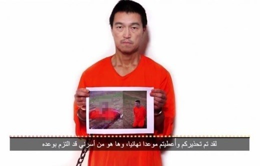 IS 인질사태 포로로 수감된 일본인 저널리스트 고토 겐지 /사진=유튜브 영상 캡처