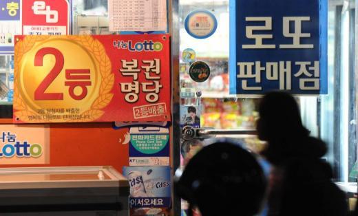 '635회 로또 당첨번호' '로또 판매점' /사진=뉴스1