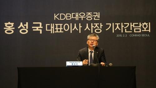 """홍성국 대우증권 대표이사 """"독보적 PB하우스 만들겠다"""""""