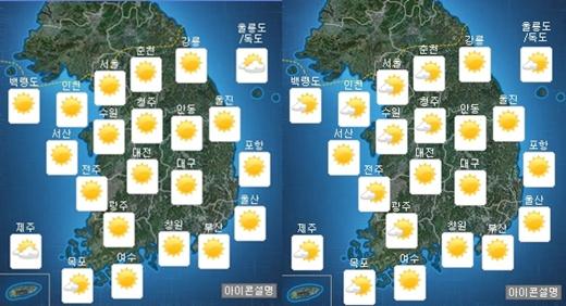 6일 오전(왼쪽), 오후 날씨 /제공=기상청