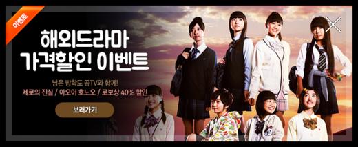 OTT 플랫폼 곰TV,  '해외드라마' 매출 급증…OTT 뜻은?