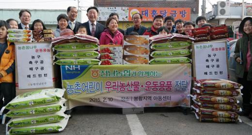 전남농협, 나주아동센터·경로당에 농산물·운동용품 전달