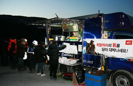 밀레, 산악인 엄홍길과 영화 '히말라야' 촬영장 밥차 선물