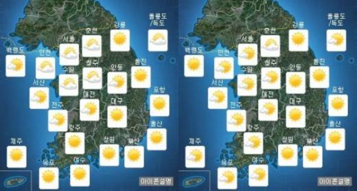 오늘(14일) 오전(왼쪽) 오후 날씨 /제공=기상청