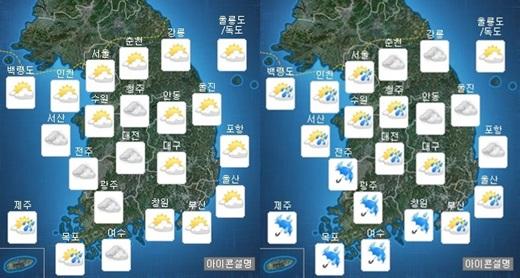 오늘(15일) 오전(왼쪽 오후 날씨 /제공=기상청