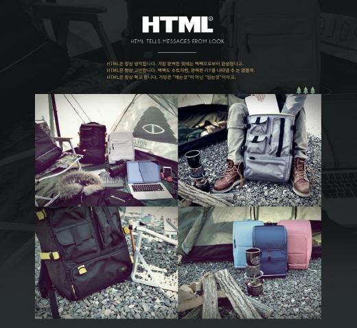 HTML, 패션 멀티샵 '원더플레이스' 입점