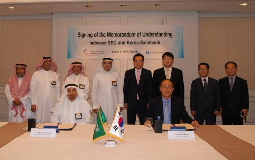 한국수출입은행은 3일 오후(현지시간) 사우디아라비아 리야드 포시즌 호텔에서 사우디전력공사(SEC)와 30억달러 규모의 기본협정 체결을 위한 양해각서를 맺었다고 4일 밝혔다. /사진제공=한국수출입은행
