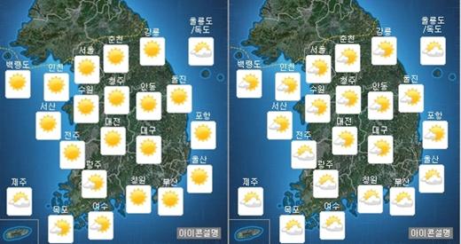 5일 오전(왼쪽), 오후 날씨 /제공=기상청