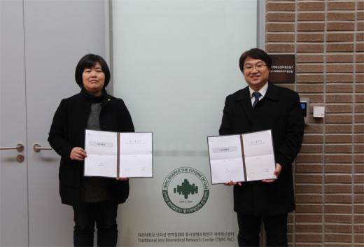 소람한방병원 의학연구소·대전대 LINC, 사업협약 체결…한방바이오분야 기술 개발