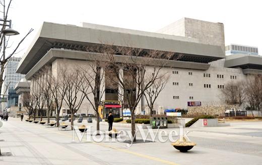 [MW사진] 리퍼트 미대사 피습 당한 세종문화회관