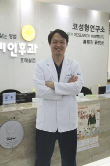 이동호 두리이비인후과 수원호 매실점 원장.