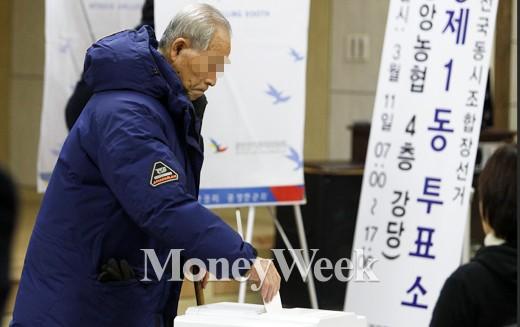[MW사진] 전국 동시 조합장 선거, 개표방송 어디서 볼 수 있나