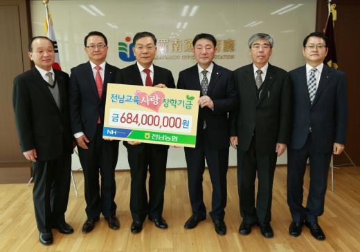 전남농협, '전남교육 사랑 장학기금' 6억8400만원 전달