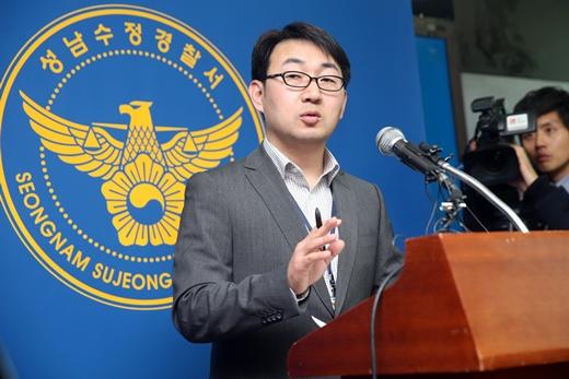 '김성민' 11일 오후 경기 성남시 성남수정경찰서에서 백남수 형사과장이 수사 브리핑을 하고 있다. /사진=스타뉴스DB