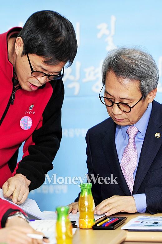 [MW사진] 정부-공노총, '공무원연금 개혁 간담회' 개최