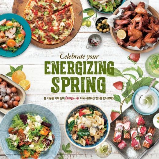 빕스, 봄 맞이 변신…신메뉴, 테마존 새롭게 선봬